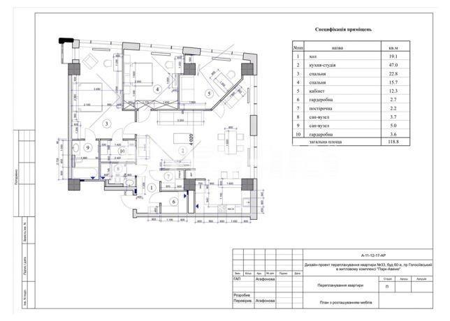 Продается 4-комнатная Квартира на ул. Просп. Голосеевский — 445 000 у.е. (фото №8)