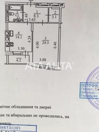 Продается 1-комнатная Квартира на ул. Ул. Голосеевская — 96 000 у.е. (фото №7)