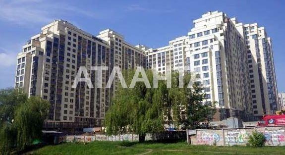 Продается 1-комнатная Квартира на ул. Ул. Вильямса — 80 000 у.е.
