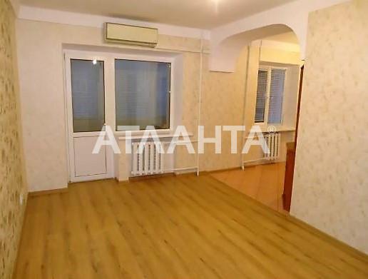 Продается 3-комнатная Квартира на ул. Ул. Выборгская — 63 000 у.е.