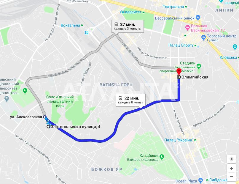Продается 2-комнатная Квартира на ул. Ул. Златопольская — 39 900 у.е. (фото №17)