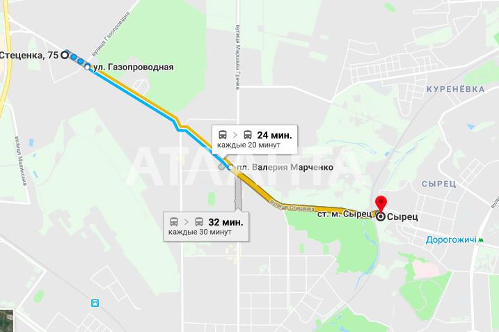 Продается 2-комнатная Квартира на ул. Ул. Стеценко — 49 900 у.е. (фото №11)
