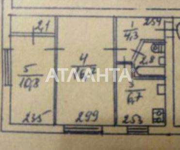 Продается 2-комнатная Квартира на ул. Ул. Щусева — 39 000 у.е. (фото №7)