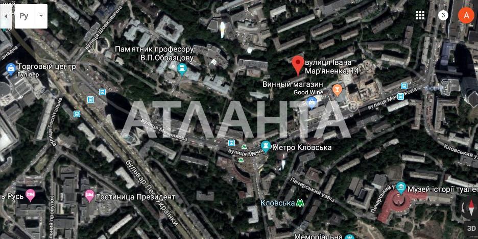 Продается 2-комнатная Квартира на ул. Марьяненко Пер. — 55 000 у.е. (фото №7)
