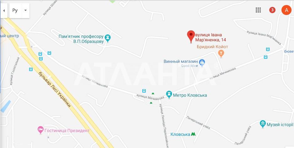 Продается 2-комнатная Квартира на ул. Марьяненко Пер. — 55 000 у.е. (фото №8)