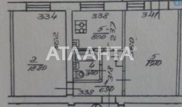 Продается 2-комнатная Квартира на ул. Марьяненко Пер. — 55 000 у.е. (фото №9)