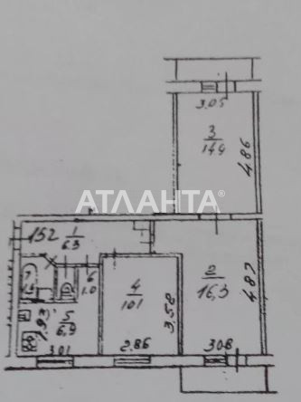 Продается 3-комнатная Квартира на ул. Ул. Юрия Кондратюка — 42 000 у.е. (фото №4)