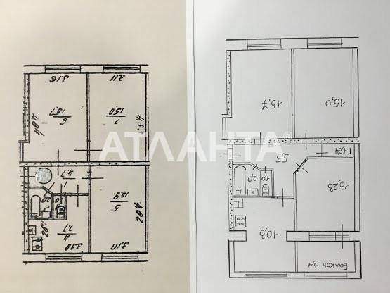 Продается 3-комнатная Квартира на ул. Ул. Сальского — 50 400 у.е. (фото №9)
