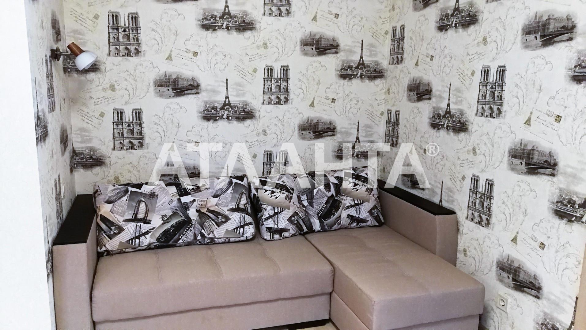 Продается 2-комнатная Квартира на ул. Пер. Ярослава Хомова — 51 000 у.е.