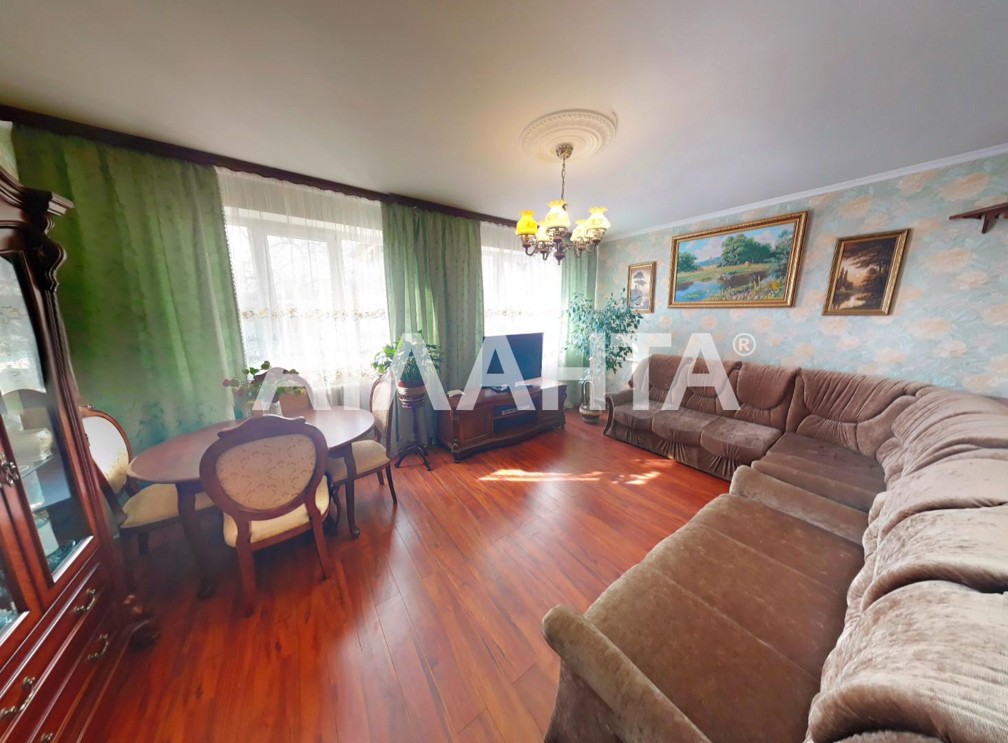 Продается Дом на ул. Циолковского — 67 000 у.е. (фото №15)