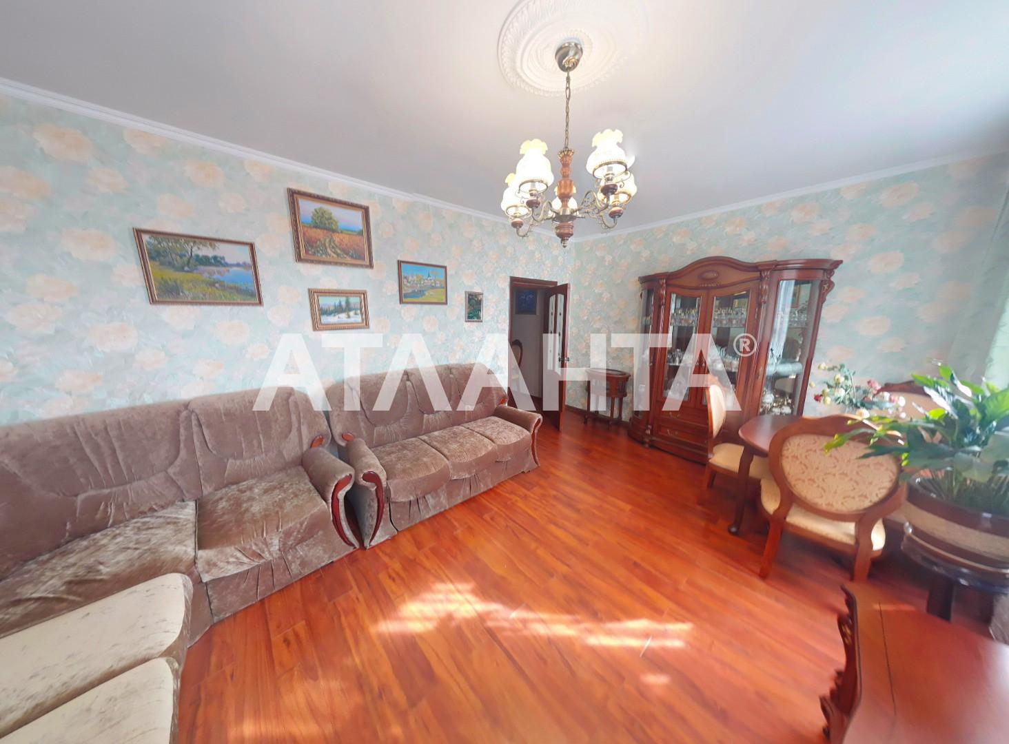 Продается Дом на ул. Циолковского — 67 000 у.е. (фото №18)