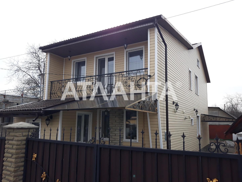 Продается Дом на ул. Циолковского — 67 000 у.е. (фото №24)
