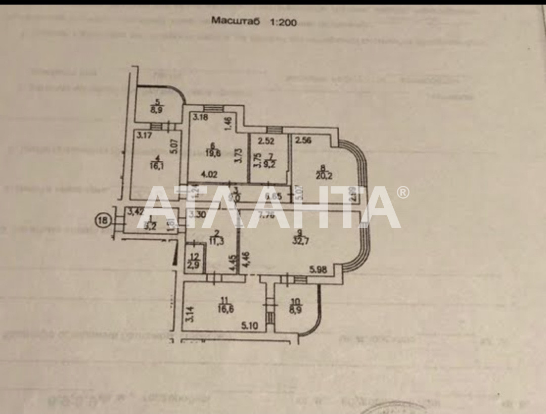 Продается 4-комнатная Квартира на ул. Ул. Лебедева — 155 000 у.е. (фото №8)