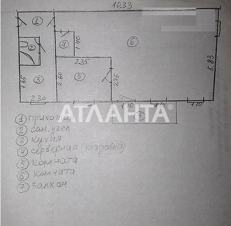 Продается 2-комнатная Квартира на ул. Просп. Голосеевский — 80 000 у.е. (фото №7)
