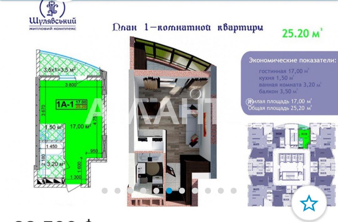 Продается 1-комнатная Квартира на ул. Машиностроительный Пер. — 23 500 у.е. (фото №2)
