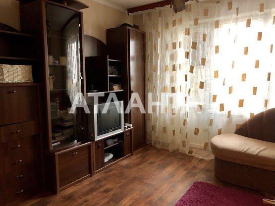 Продается 1-комнатная Квартира на ул. Ул. Ревуцкого — 39 500 у.е.