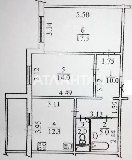 Продается 2-комнатная Квартира на ул. Ул. Максимовича — 77 000 у.е.