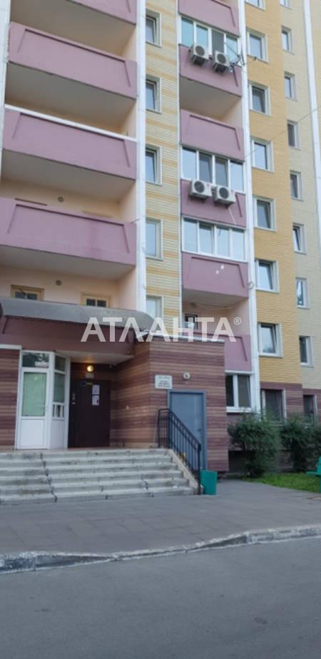 Продается 2-комнатная Квартира на ул. Ул. Максимовича — 77 000 у.е. (фото №9)