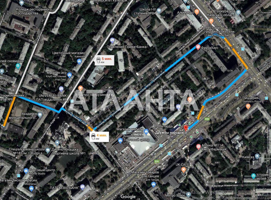 Продается 2-комнатная Квартира на ул. Чигорина — 57 000 у.е. (фото №9)