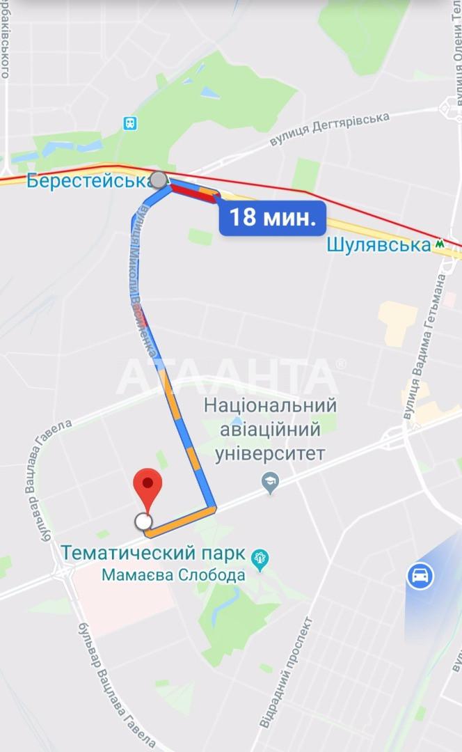 Продается 2-комнатная Квартира на ул. Героев Севастополя — 35 200 у.е. (фото №6)