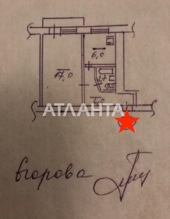 Продается 1-комнатная Квартира на ул. Ул. Дегтяревская — 39 000 у.е. (фото №6)