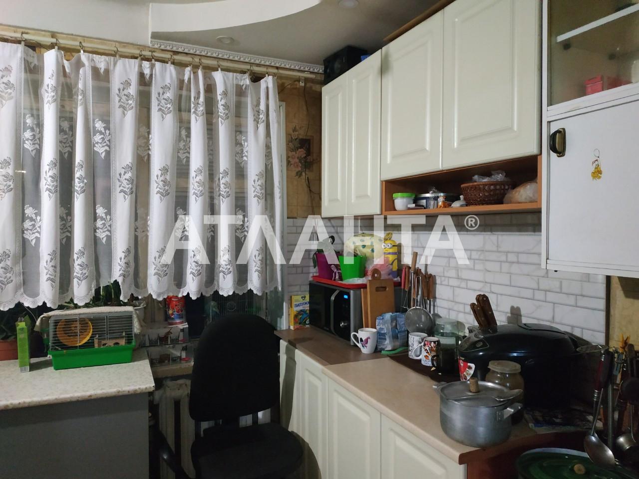 Продается Коммунальная на ул. Ул. Юности — 23 000 у.е. (фото №7)