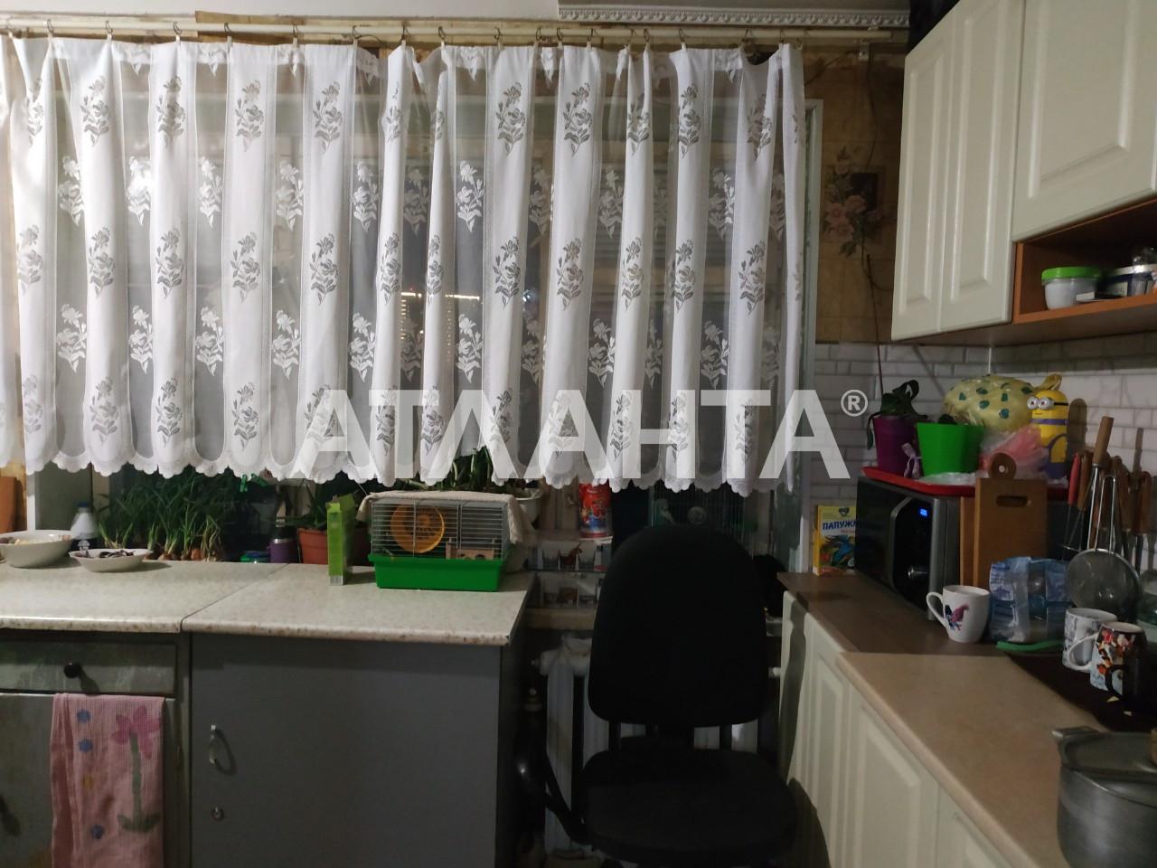 Продается Коммунальная на ул. Ул. Юности — 23 000 у.е. (фото №8)