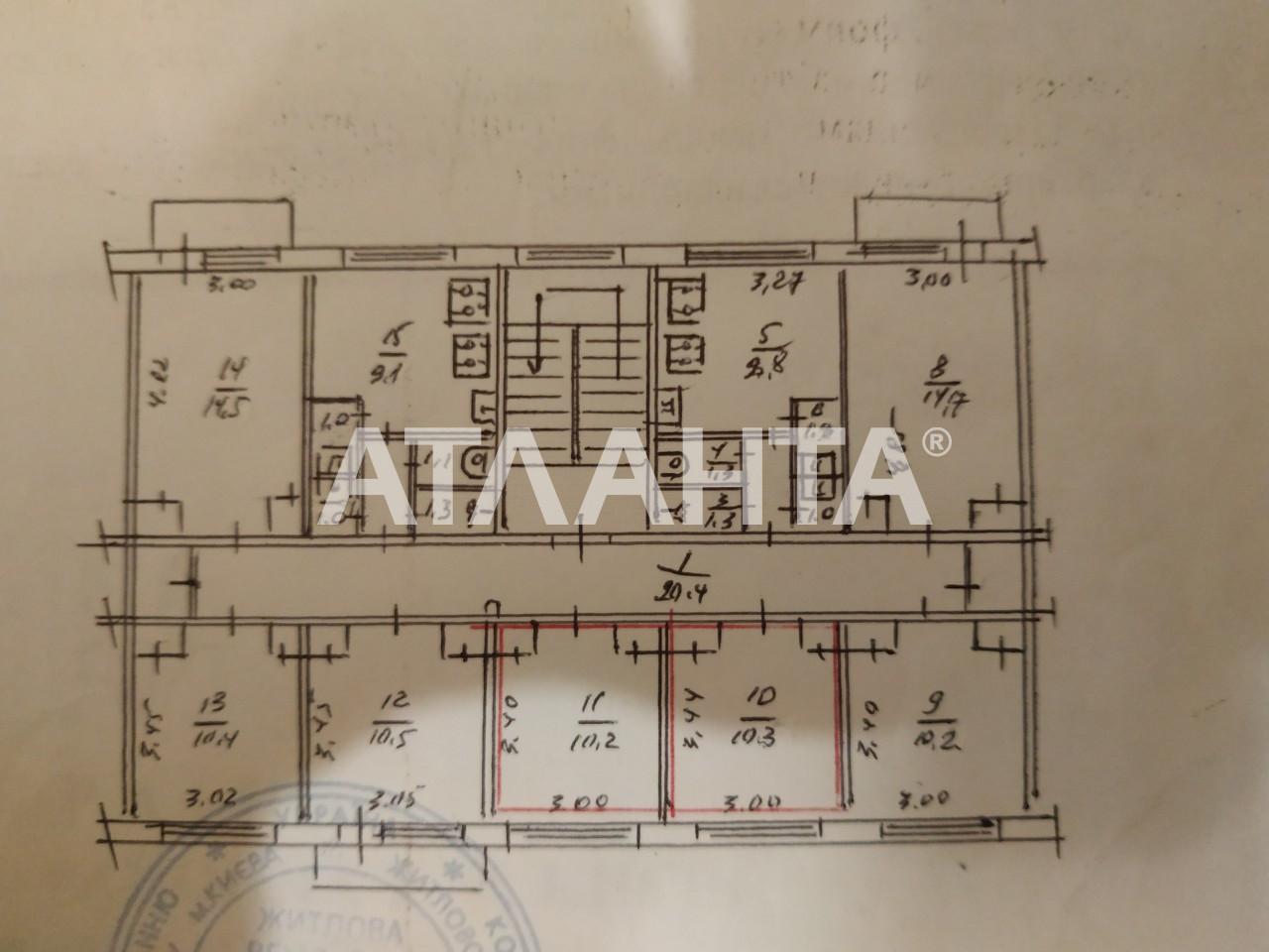 Продается Коммунальная на ул. Ул. Юности — 23 000 у.е. (фото №14)