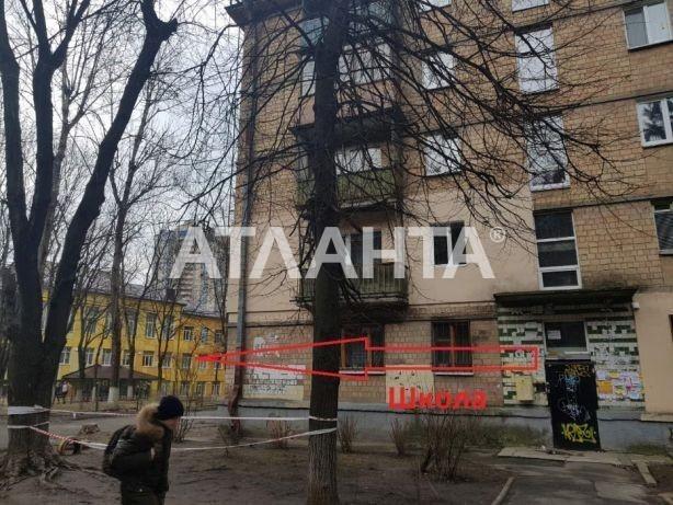 Продается 2-комнатная Квартира на ул. Ереванская — 39 000 у.е. (фото №5)