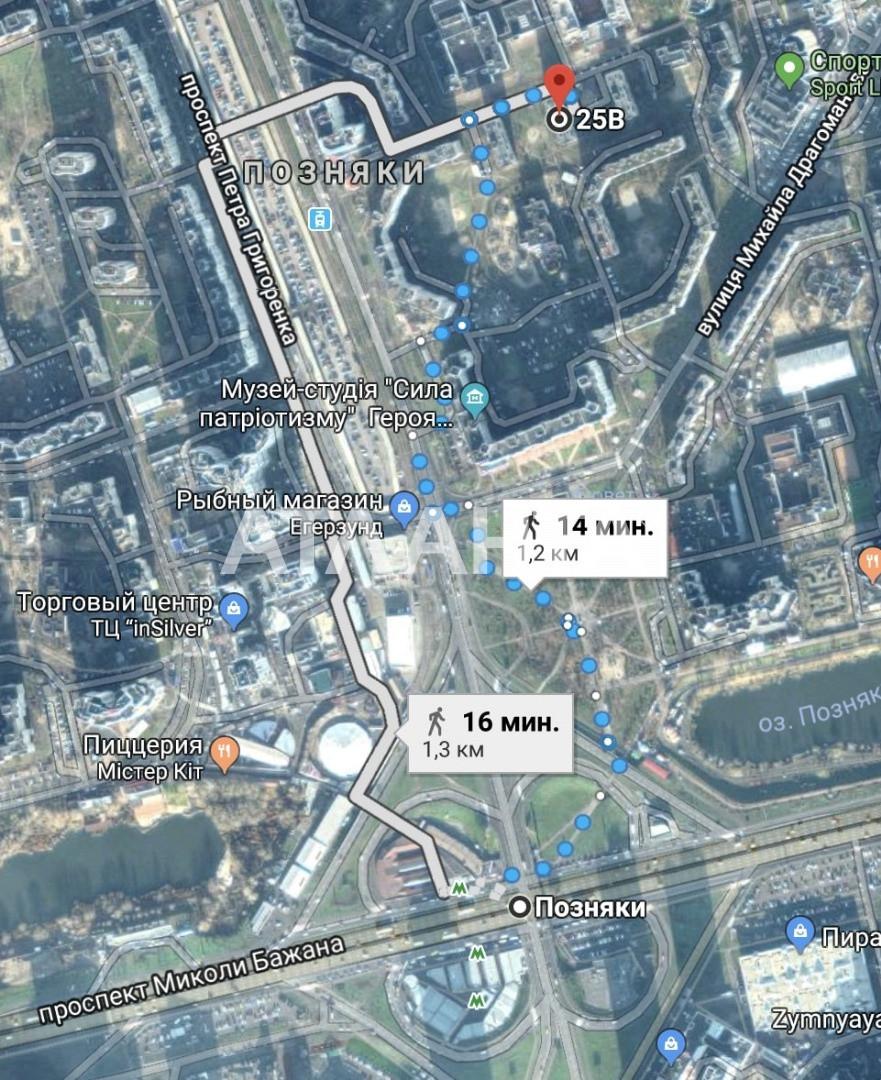 Продается 1-комнатная Квартира на ул. Просп. Григоренко — 42 800 у.е. (фото №20)