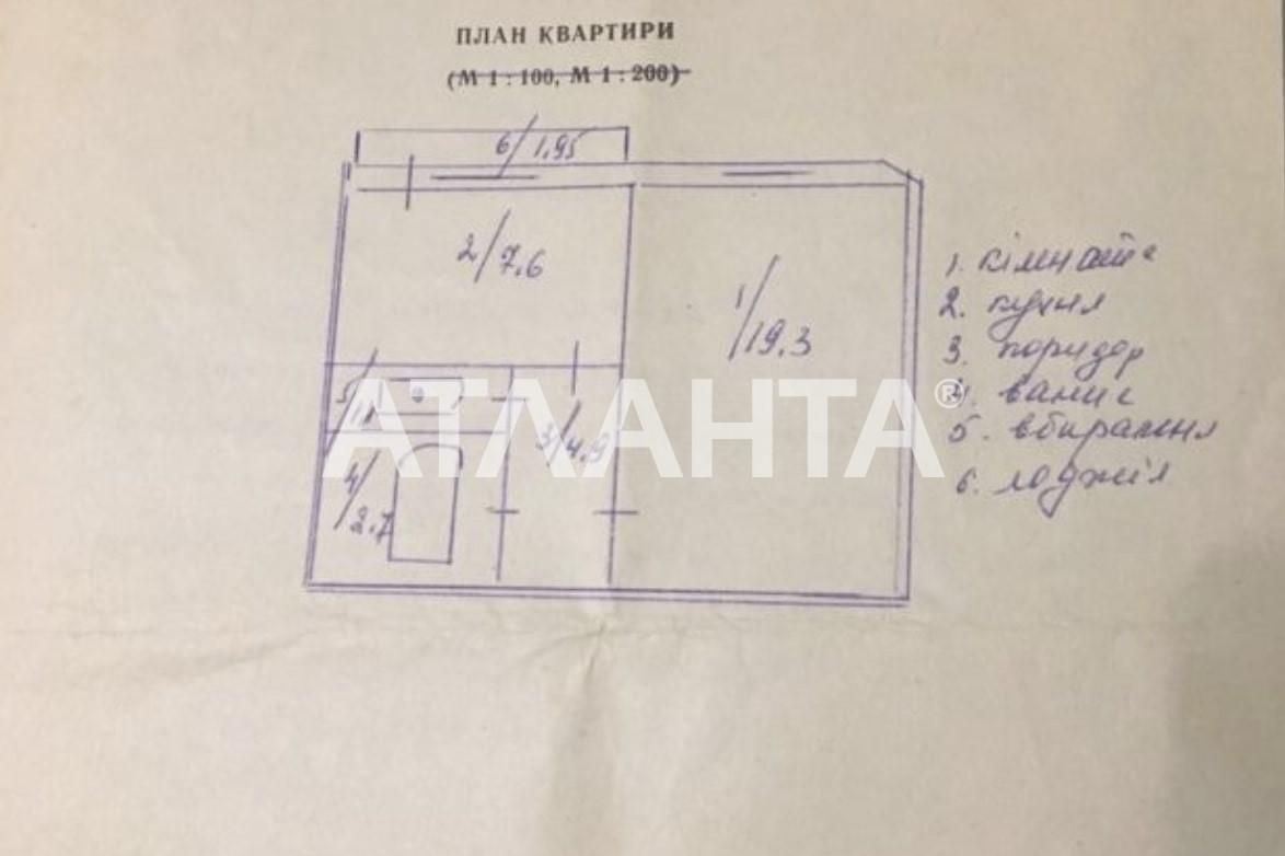 Продается 1-комнатная Квартира на ул. Просп. Григоренко — 42 800 у.е. (фото №15)