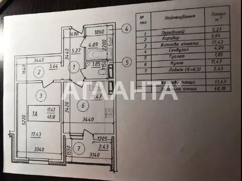 Продается 1-комнатная Квартира на ул. Сергея Данченка — 39 900 у.е. (фото №6)
