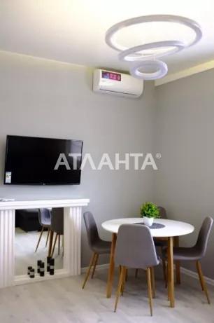 Продается 2-комнатная Квартира на ул. Ул. Максимовича (Онуфрия Трутенко) — 75 900 у.е.