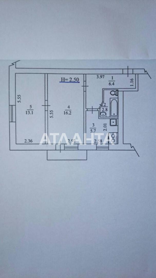 Продается 2-комнатная Квартира на ул. Ул. Неманская — 58 700 у.е. (фото №14)
