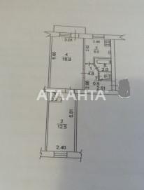 Продается 2-комнатная Квартира на ул. Ул. Алма-Атинская — 31 000 у.е. (фото №4)