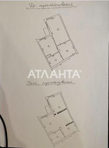 Продается 2-комнатная Квартира на ул. Ул. Ломоносова  — 140 000 у.е. (фото №9)