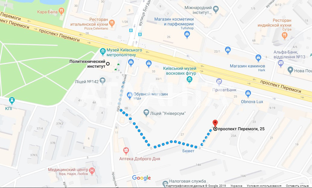 Сдается 2-комнатная Квартира на ул. Пр. Победы — 0 у.е./сут. (фото №9)