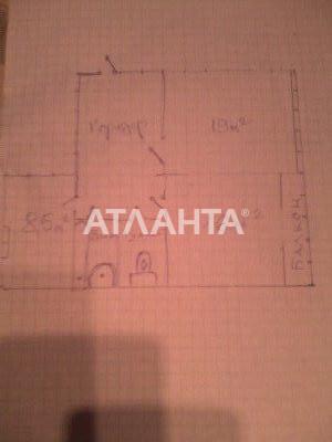 Сдается 2-комнатная Квартира на ул. Пр. Победы — 0 у.е./сут. (фото №24)