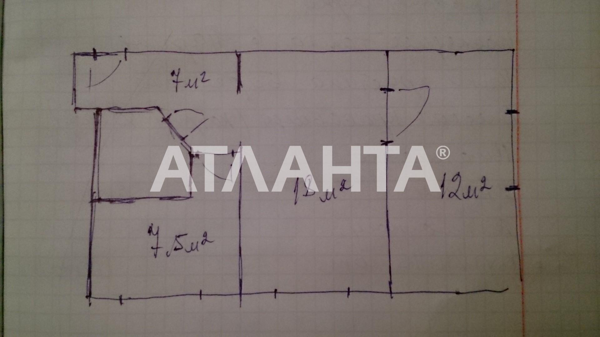 Сдается 2-комнатная Квартира на ул. Парково-Сырецкая — 0 у.е./сут. (фото №9)
