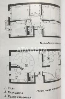 Продается 2-комнатная Квартира на ул. Пр. Палладина Академика  — 95 000 у.е. (фото №8)
