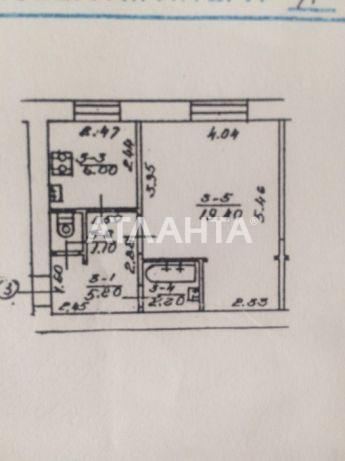 Продается 1-комнатная Квартира на ул. Пер. Белицкий — 52 000 у.е. (фото №5)