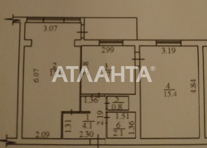 Продается 2-комнатная Квартира на ул. Оболонский Проспект — 45 000 у.е. (фото №11)