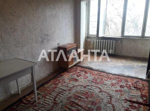 Продается 1-комнатная Квартира на ул. Ул. Родимцева — 30 500 у.е.