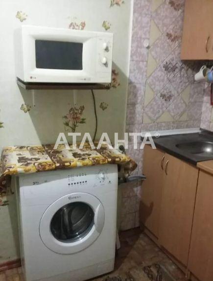 Продается 1-комнатная Квартира на ул. Ул. Полярная — 32 000 у.е. (фото №5)
