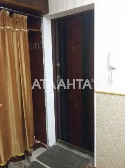 Продается 1-комнатная Квартира на ул. Ул. Полярная — 32 000 у.е. (фото №9)
