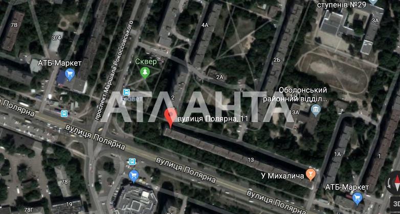 Продается 1-комнатная Квартира на ул. Ул. Полярная — 32 000 у.е. (фото №11)