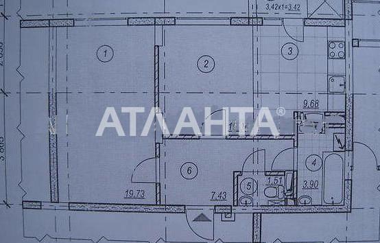 Продается 2-комнатная Квартира на ул. Ул. Семьи Кульженков — 70 000 у.е. (фото №19)