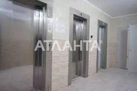 Продается 1-комнатная Квартира на ул. Ул. Ломоносова — 38 700 у.е. (фото №4)
