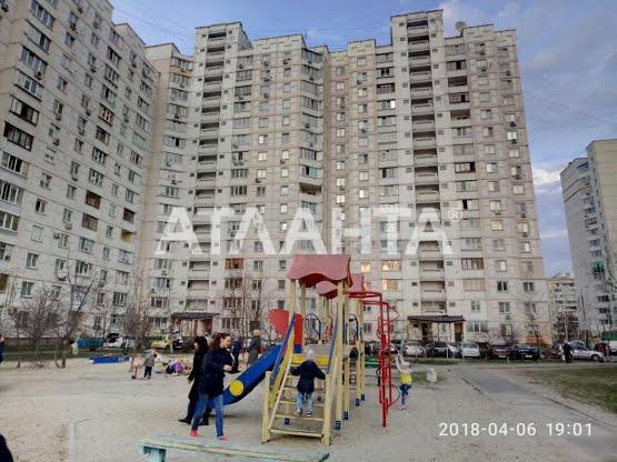 Продается 1-комнатная Квартира на ул. Ул. Радунская — 40 000 у.е. (фото №10)