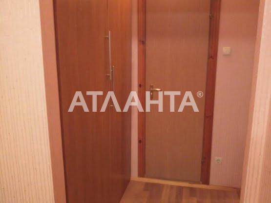 Продается 1-комнатная Квартира на ул. Ул. Радунская — 40 000 у.е. (фото №2)